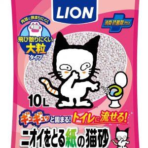 ニオイをとる紙の猫砂